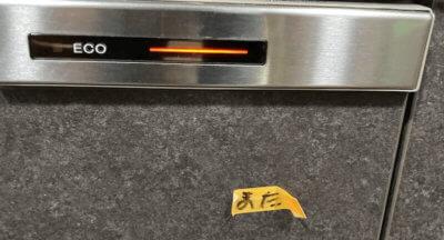 キッチン便利テープ