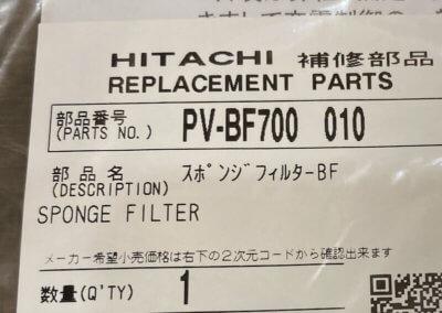 スポンジフィルターのPV-BF700-010袋表側