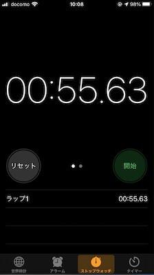 ホースアダプタを使っての排水は、55秒でした。