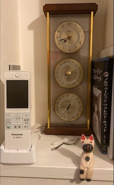 時計+温度計+気圧計+湿度計