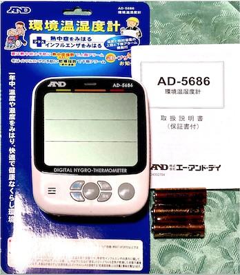 AD-5686