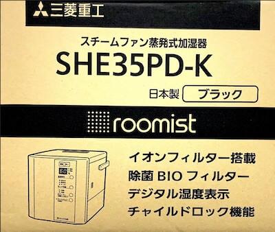 SHE35PD-K