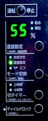 SHE35TD-K