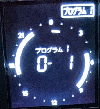 DHS-1519