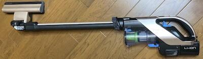 常陸PV-BH900G